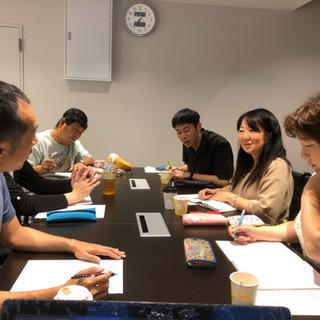 頭のゴミを整理する。自転車脳から自動車脳へ。vol20 - 静岡市