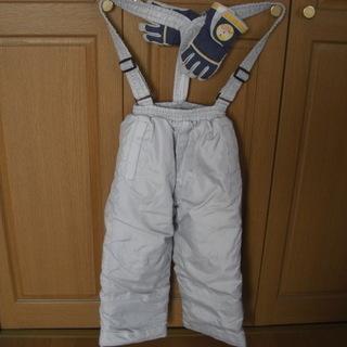スキーズボンと手袋