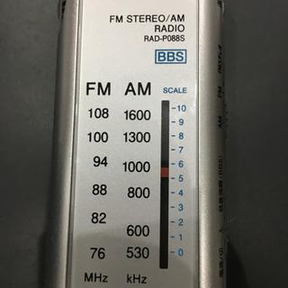 オーム電機  FMステレオ/AM ライターサイズラジオ