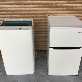 冷蔵庫、洗濯機セット