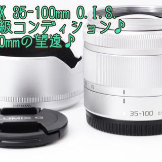 ★極上級★約200mm望遠★パナソニック LUMIX 35-10...