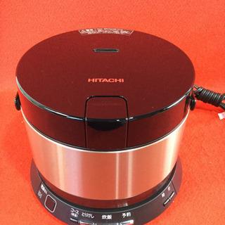 HITACHI 2合炊き IH 炊飯器 RZ-TS201M 2016年