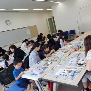 ディンプルアートインストラクター通信講座 特別割引き − 茨城県