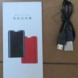 Bluetooth 5 イヤホン(片耳)-収納ケース電池は外部充電可能