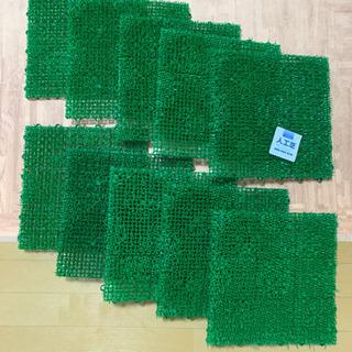 人工芝 10枚セット