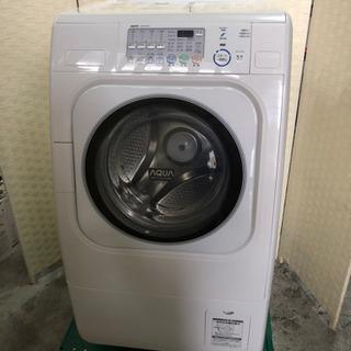 🌈🌟🌈引取限定‼️格安‼️SANYOドラム式洗濯機☝️😁