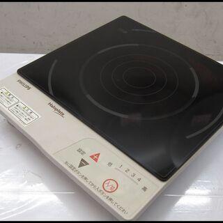 新生活!2200円 フィリップス IHヒーター IH調理器 HD...