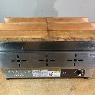 ニッセイ/NISSEI 業務用 電気おでん 16L 店舗 厨房 ...