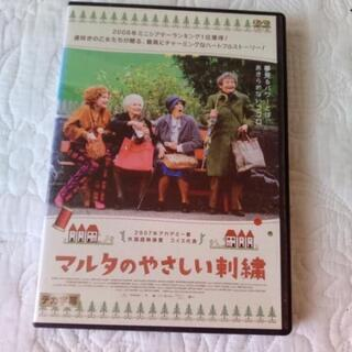 DVD マルタのやさしい刺繍