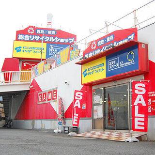 福生店:空き時間にOK!冷蔵庫・洗濯機の商品化(清掃)業務