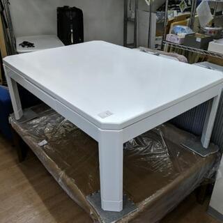 家具調コタツ 長方形 ホワイト色