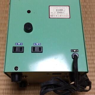 2000W、日本製変圧器