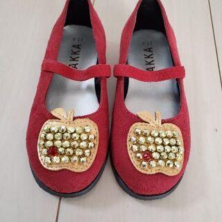 フォーマル靴 ハッカキッズ 17センチ女児靴