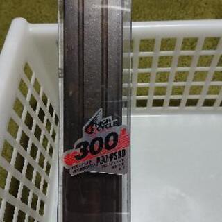 東京マルイ P90  300連マガジン