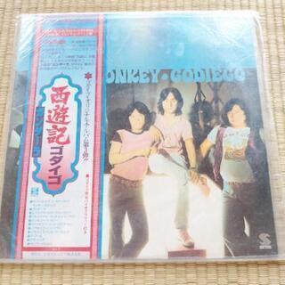西遊記 ゴダイゴ レコード