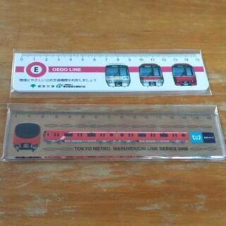 【未使用新品】メトロ 定規(15センチ)二本