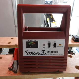 北1068 STRONG3A バッテリー 充電器