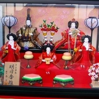 雛人形 3段 ケース飾り 明日香雛 引取り限定