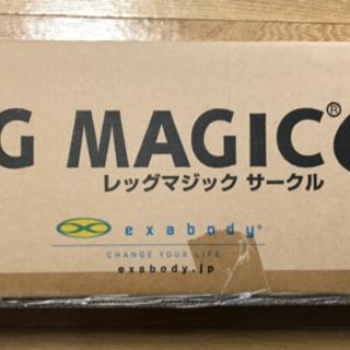 【未開封・取りに来れる方限定】レッグマジックサークル