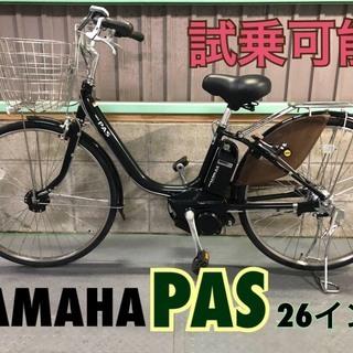 電動自転車 ヤマハ PAS 26インチ ダークグリーン