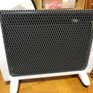 アーバンホット 電気ヒーター RH-2200 パネルヒーター