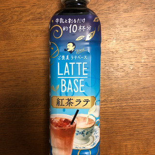 BOSS 紅茶ラテ (未開封)
