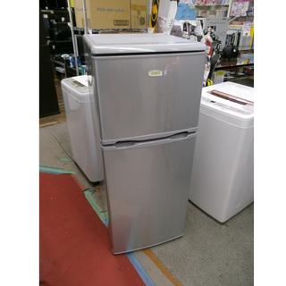 札幌 【安い!】 128L 2ドア冷蔵庫 2011年製 アビテラ...