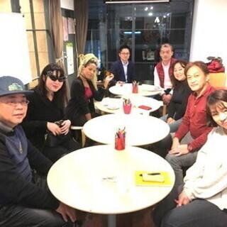 11/23(土) 楽しく英語長文にチャレンジ! English ...