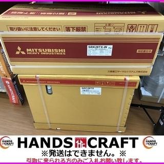 三菱 SRK28TX-W エアコン 未使用品