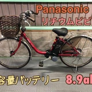 電動自転車 パナソニック リチウムビビ DX ピンク 26インチ...
