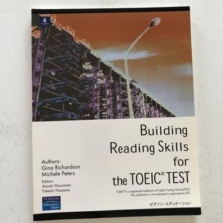 英会話教室移転の為、教材を格安でお譲りします。 TOEIC対策テ...