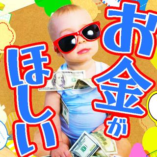 <大阪・堺>【寮費0円】×【好立地】=【最高のひとり暮らしスター...