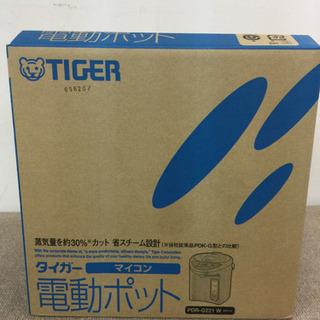 エイブイ:タイガー湯沸ポット
