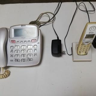 NTT 固定電話 中古品