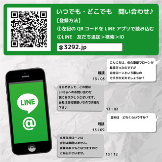 ホンダのエリシオン HDDナビスペシャルパッケージ − 東京都