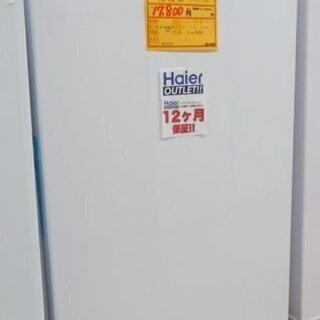 アウトレット82L1ドア冷凍フリーザー ハイアール JF-N...