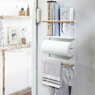 【商談中】マグネット冷蔵庫サイドラック トスカ (tosca)の画像
