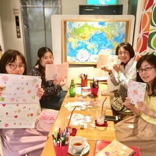12/14(土)新月満月Happy一緒に引き寄せよう会!