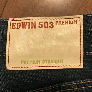 ジーンズ EDWIN 503