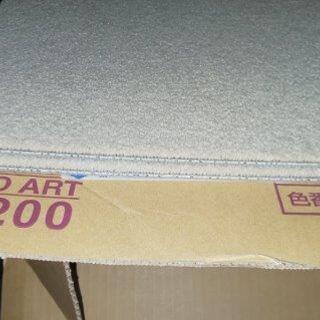 某有名メーカータイルカーペット 500x500 色はベージュ 9ミリ厚