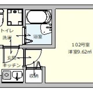 【新築賃貸アパート】RBR 関原 Ⅰ 102号室