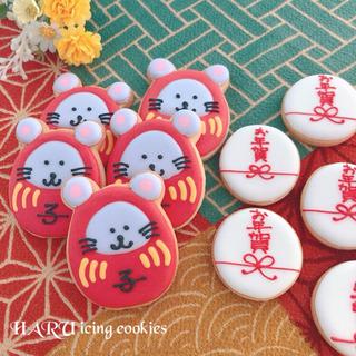 お年賀アイシングクッキーを作ろう!