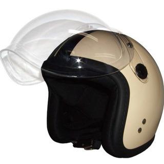 【未使用】ジェットヘルメット【SG規格】