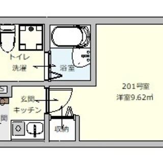 【新築賃貸アパート】RBR 関原 Ⅰ 201号室