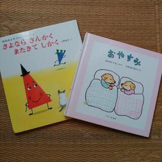☆お話中☆赤ちゃん絵本二冊セット