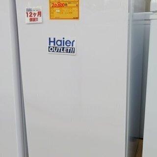 アウトレット102L1ドア冷凍フリーザー ハイアール JF-N...