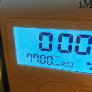 ipod用スピーカー ラジオ機能付き OZAKI オザキ IP8...