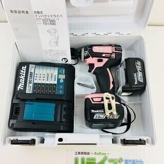 マキタ 充電式インパクトドライバ 14.4V 3.0Ah ピンク...