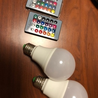 取引中リモコンの色変更LED電球  中古