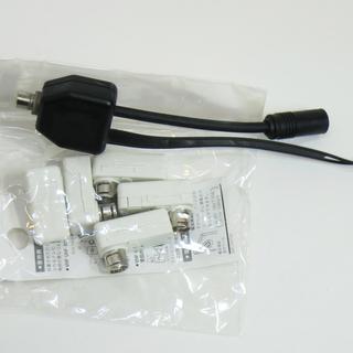 ★YAGI★テレビ端子5個&ホシデン分波器(UHF・VHF)★未使用